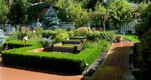 Wadsworth Garden